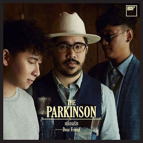 เพื่อนรัก - The Parkinson